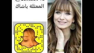 Yildiz türkiye bart5 snapchat