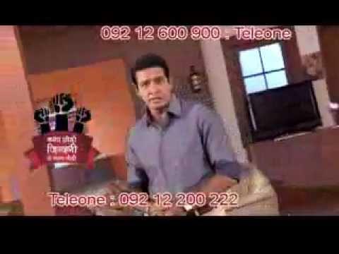 No Addiction Powder - No Addiction Herbal Powder Call 09212600900
