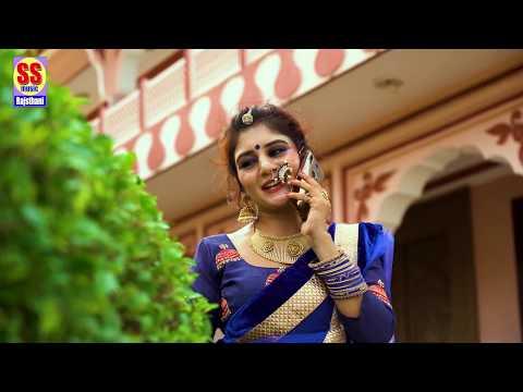 बोहत-ही-सूंदर-राजस्थानी-लोकगीत---banna-thaki-banni-jove-baat-||-dhaglu-guwardiya-shilpa-bidawat