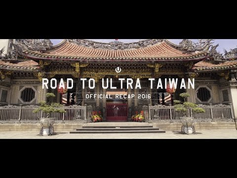 Road to Ultra Taiwan 2016 (Official 4K Recap)