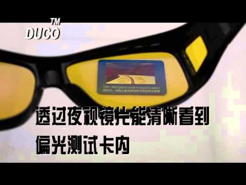 4648a3c0e7f9 Duco Night Vision Glasses Polarized Wrap Around Prescription Eyewear 8953y