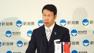 新潟県知事定例記者会見 平成29年3月29日(水) thumbnail