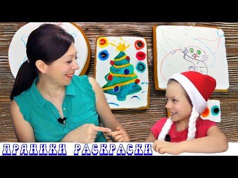 имбирное печенье для детей рецепт