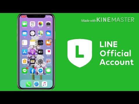 วิธีสร้างข้อความตอบกลับอัตโนมัติใน Line@ / Lineofficial Account