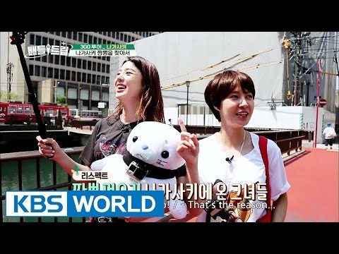 Finding Nagasaki Spicy Seafood Noodle Soup [Battle Trip / 2016.08.07]