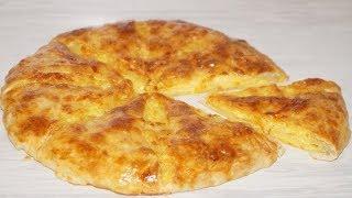 Сырный пирог а-ля хачапури. Простой в приготовлении и очень вкусный.