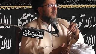 Allama Sibtain Sabzwari - 31/05/2016 - Khabba Barala - Rawalpindi