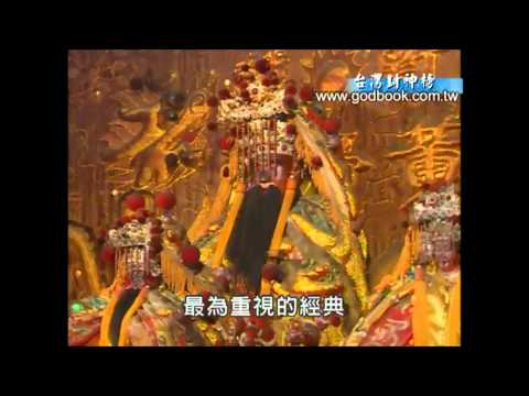Huang Di aka The Yellow Emperor v4of4 end