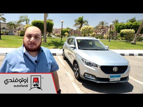 تجربة قيادة MG ZS 2020 - 2020 MG ZS Review