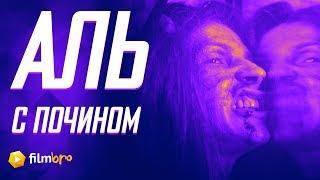 """""""Пиковая дама: Зазеркалье"""" - успешный кинодебют"""