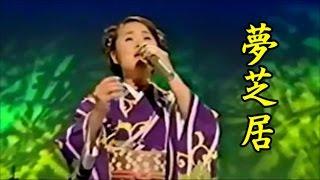 亜矢嬢が名曲を唄います。名曲シリーズ 第58弾 Youtubeから借用した、カ...