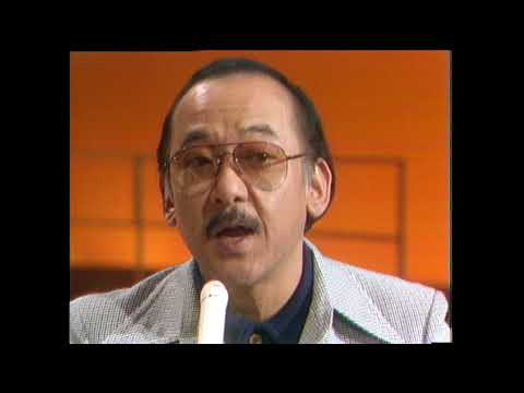 American Bandstand 1975- Interview Pat Morita