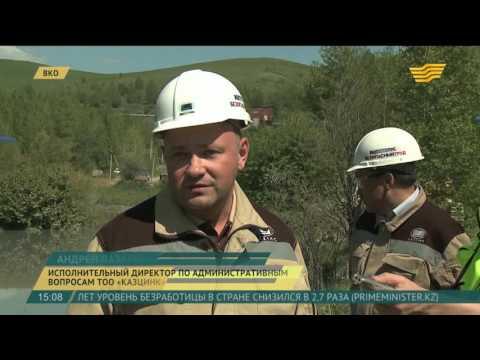 ЗНАКОМСТВА в Риддере (Лениногорске) без регистрации