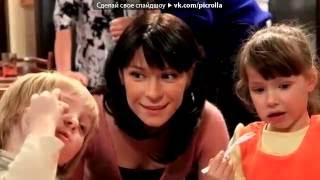 КиНо РоЛиК Сериал Воронины Выпуск 3