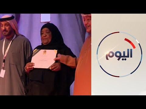 تكريم -أم المسرحيين- في مهرجان العين السينمائي  - 19:59-2020 / 2 / 18