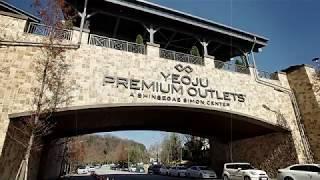 신세계사이먼 여주 프리미엄 아울렛 쇼핑체험단 겨울점퍼 …