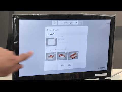 TRIOSトリオス3の技工オーダー超簡単。