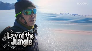 Kim Byung Man Will Finally Set Foot on Antarctica [Law of the Jungle Ep 311]