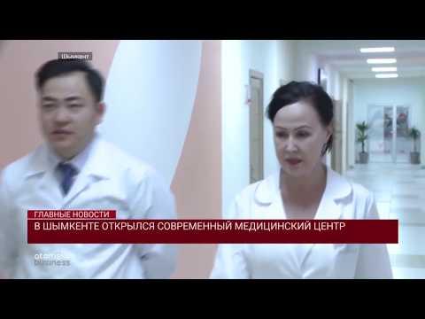 В Группе Компаний MEDIKER состоялось открытие нового Медицинского Центра в г.Шымкент MEDIKER 4K