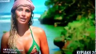 Survivor Greece Επεισοδιο 22 Trailer