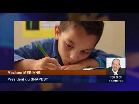 Algérie : début des examens scolaires