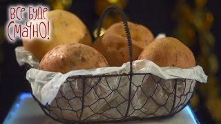 10 блюд из картошки. Часть 2 — Все буде смачно. Сезон 4. Выпуск 16 от 16.10.16