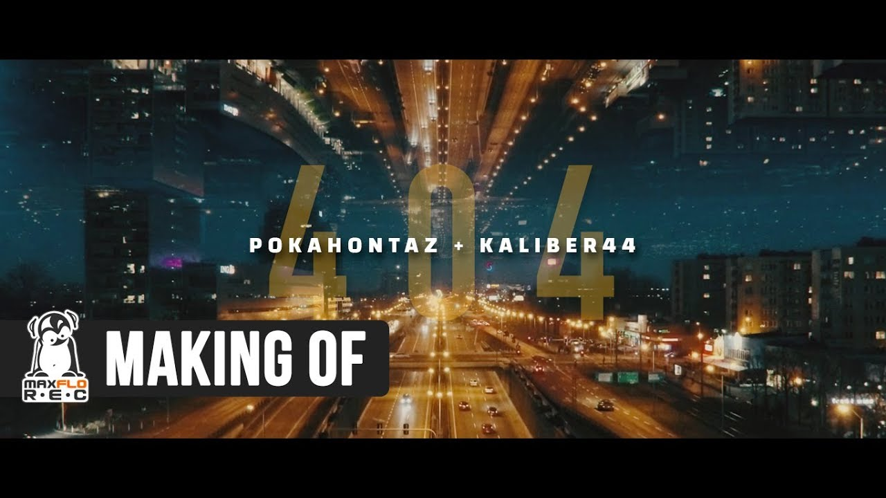 Pokahontaz ft. Kaliber 44 - 404 (making of)