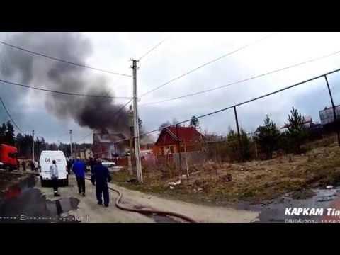 Пожар в поселке г .Снежинск 9 мая 2014