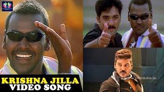 Ninne Ishtapaddanu Movie | Krishna Zilla Video Song | Tarun | Sridevi | Anitha |Telugu Full Screen