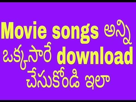 How to Download all songs from any movie