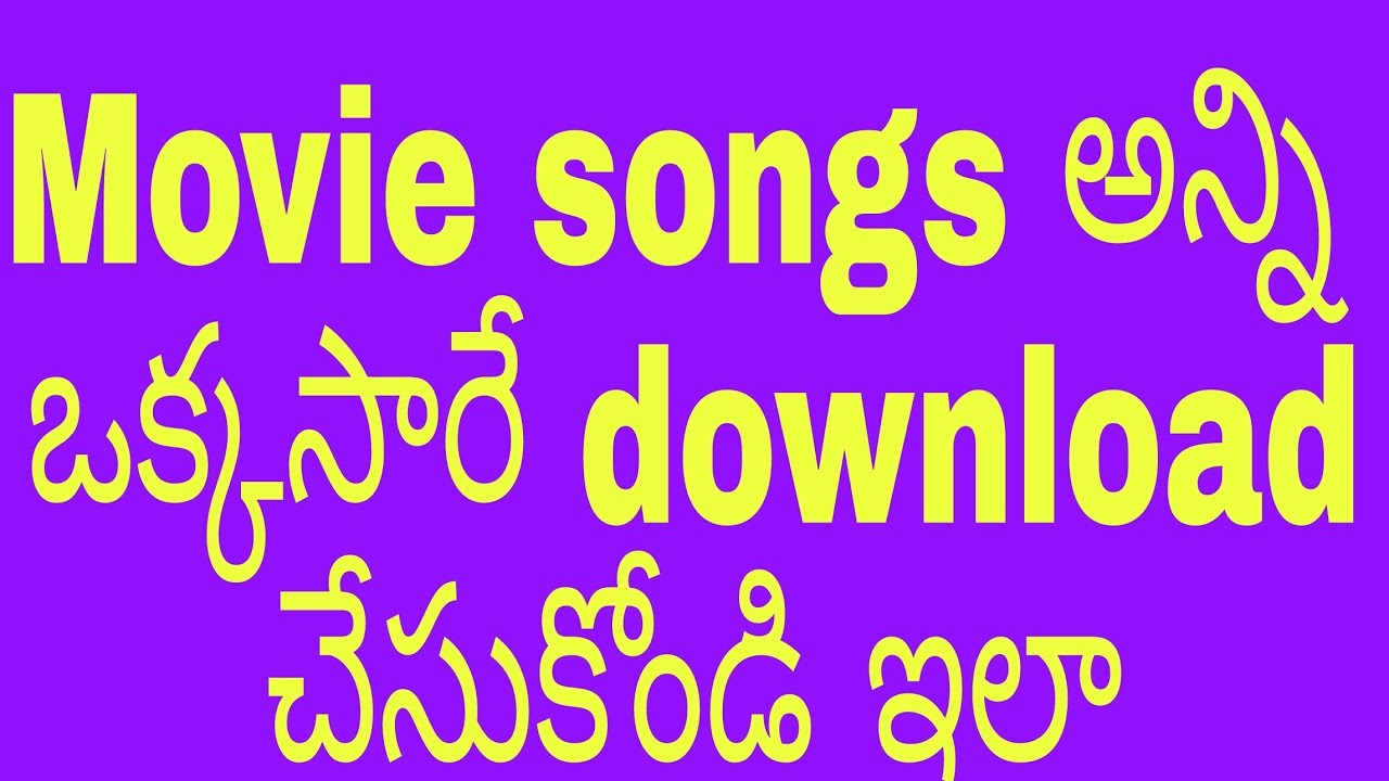 how to download songs from any website