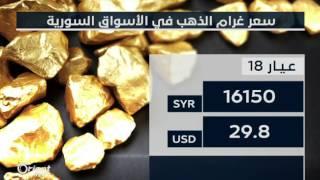 الدولار يرتفع لأعلى مستوى خلال أشهر أمام الليرة السورية