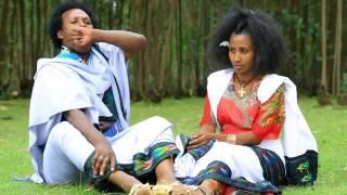 Dubale Melaku - Gena ገና (Amharic)