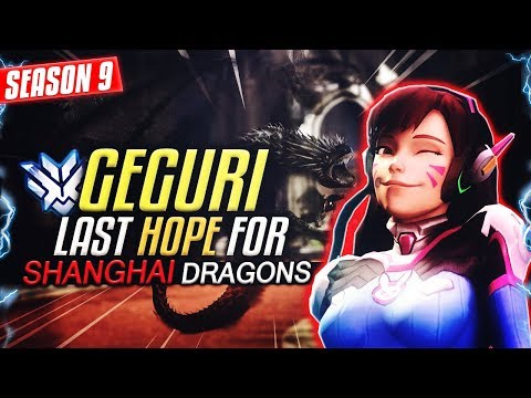 Last Hope for Shanghai Dragons ?! GEGURI (#1 Female Player in Overwatch) [S9]