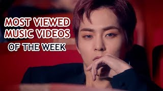[TOP 20] MOST VIEWED K-POP GROUPS MVS OF THE WEEK   MARCH 2019, WEEK 2