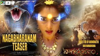 Nagabharanam - Official Telugu Teaser   Dr. Vishnuvardhan   Ramya