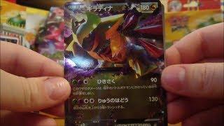 Opening a Pokemon Dragon Blast Booster Box!