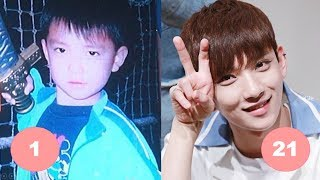 Joshua seventeen childhood | from 1 to 21 years old