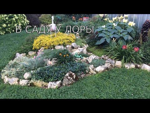 видео: Рокарий своими руками. В саду у Лоры.