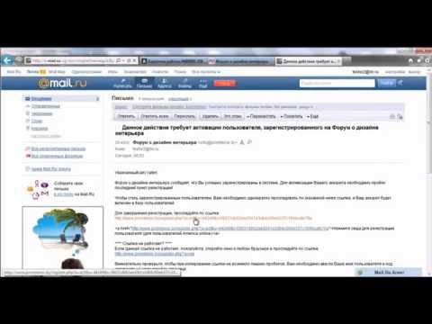 Видео Заработок в интернете advego