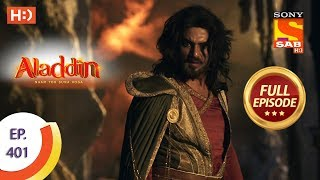 Aladdin  Ep 401  Full Episode  27th February 2020