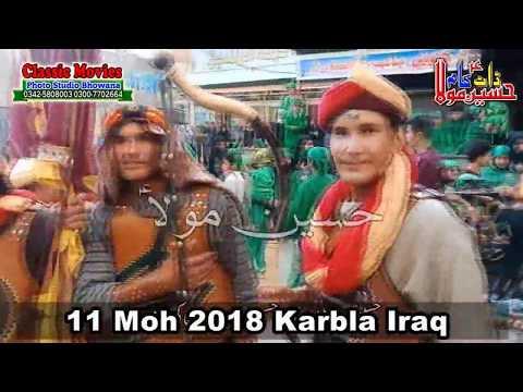 Travel To Iran Iraq | Full History And Documentary About Azadari & Calture 2019-01