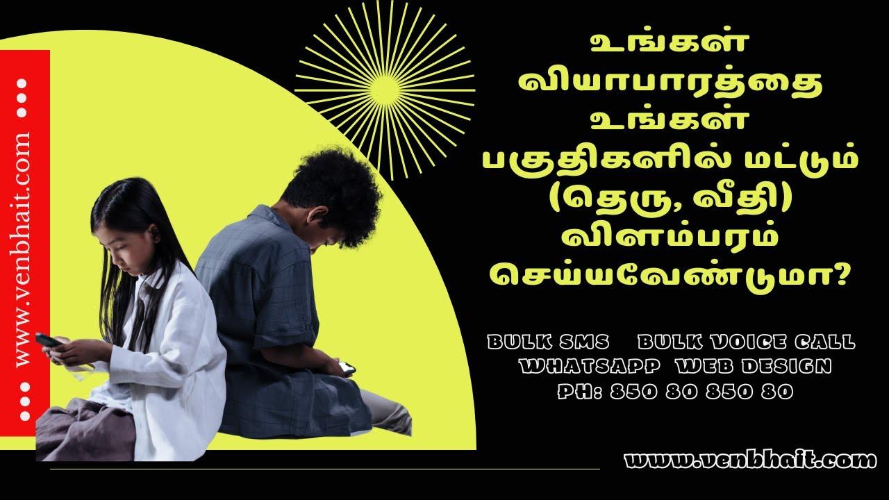 Bulk SMS 3G Wi-Fi Router 3G Huawei Modem Coimbatore - Net World