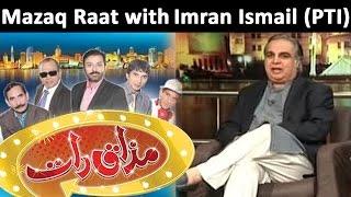 Mazaaq Raat   Imran Ismail (PTI)   25 Mar 2015