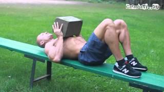 Как накачать грудь в домашних условиях!(В этом видео показано как правильно качать мышцы грудные и дельтовидное,с помощь пдручных предметов! Много..., 2013-08-24T20:14:06.000Z)