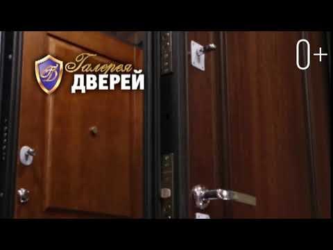 Галерея дверей Тамбов