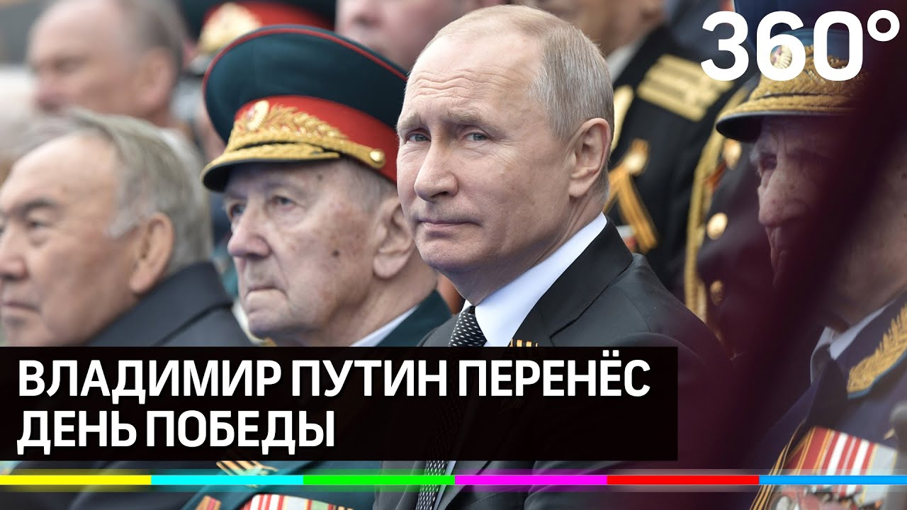Путин: окончание Второй Мировой официально 3 сентября 1945