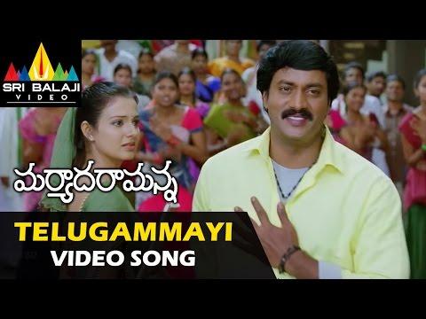 Maryada Ramanna Video Songs | Rayalaseema Video Song | Sunil, Saloni | Sri Balaji Video