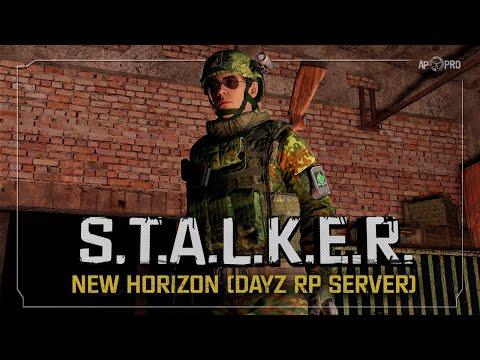 S.T.A.L.K.E.R.: New Horizon (DayZ RP) ☣ 2x16 - Ушел в кусты и не вернулся