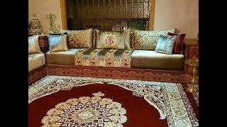 💜💕salon marocain 2018  | 💜💕 أناقة الصالونات المغربية بين التقليدي و العصري💜💕